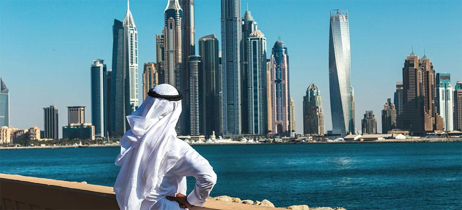 View over the waterfront of the skyline of Dubai